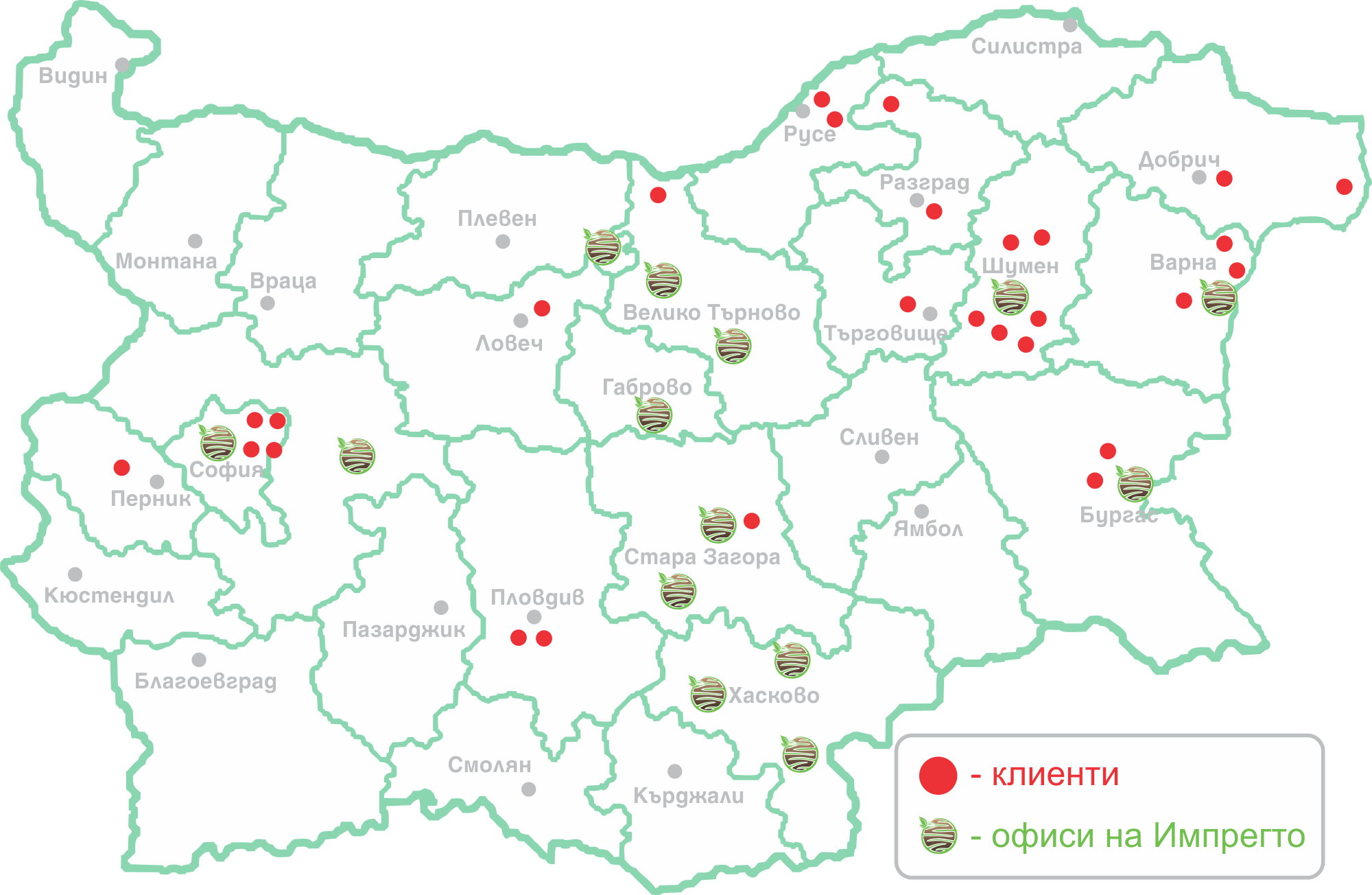 Клиентите на Импрегто  отразени на картата на България