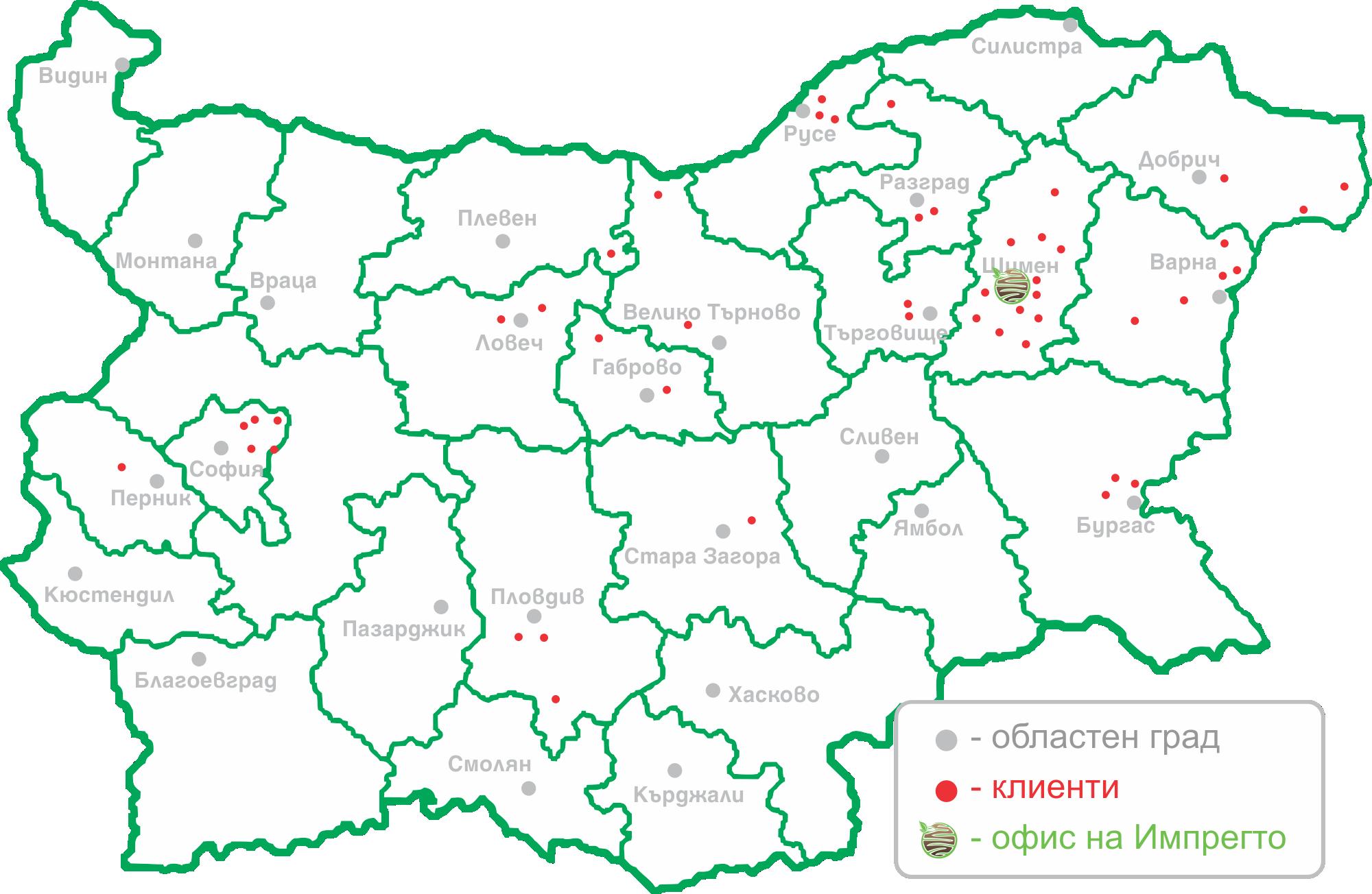 Импрегто клиенти на картата на България